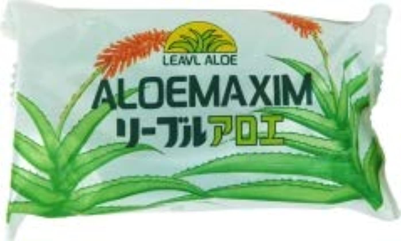 薬ケーブル密接にアロエ マキシム石鹸