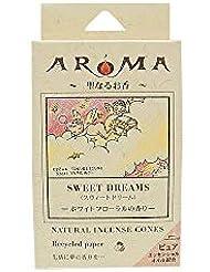 アロマ香 スウィートドリーム 16粒(コーンタイプインセンス 1粒の燃焼時間約20分 ホワイトフローラルの香り)