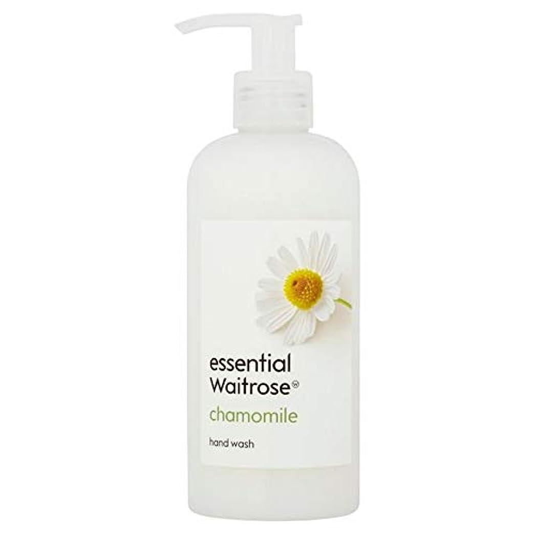 スパークタップ学ぶ[Waitrose ] 基本的なウェイトローズのハンドウォッシュカモミール300ミリリットル - Essential Waitrose Hand Wash Chamomile 300ml [並行輸入品]