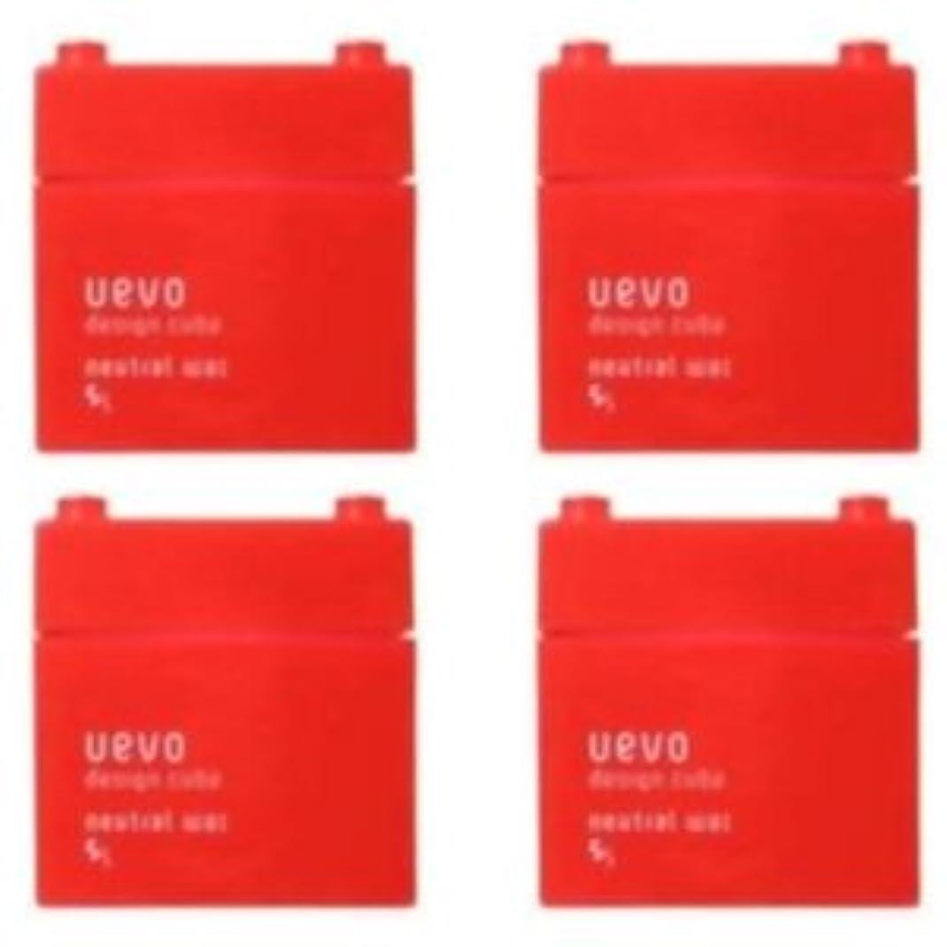 寛容メイトがんばり続ける【X4個セット】 デミ ウェーボ デザインキューブ ニュートラルワックス 80g neutral wax DEMI uevo design cube
