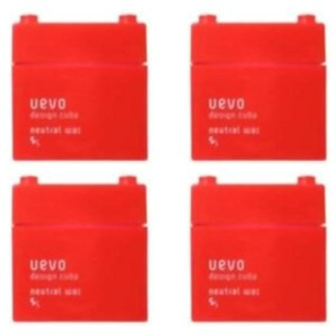 明らかにフライカイト建物【X4個セット】 デミ ウェーボ デザインキューブ ニュートラルワックス 80g neutral wax DEMI uevo design cube