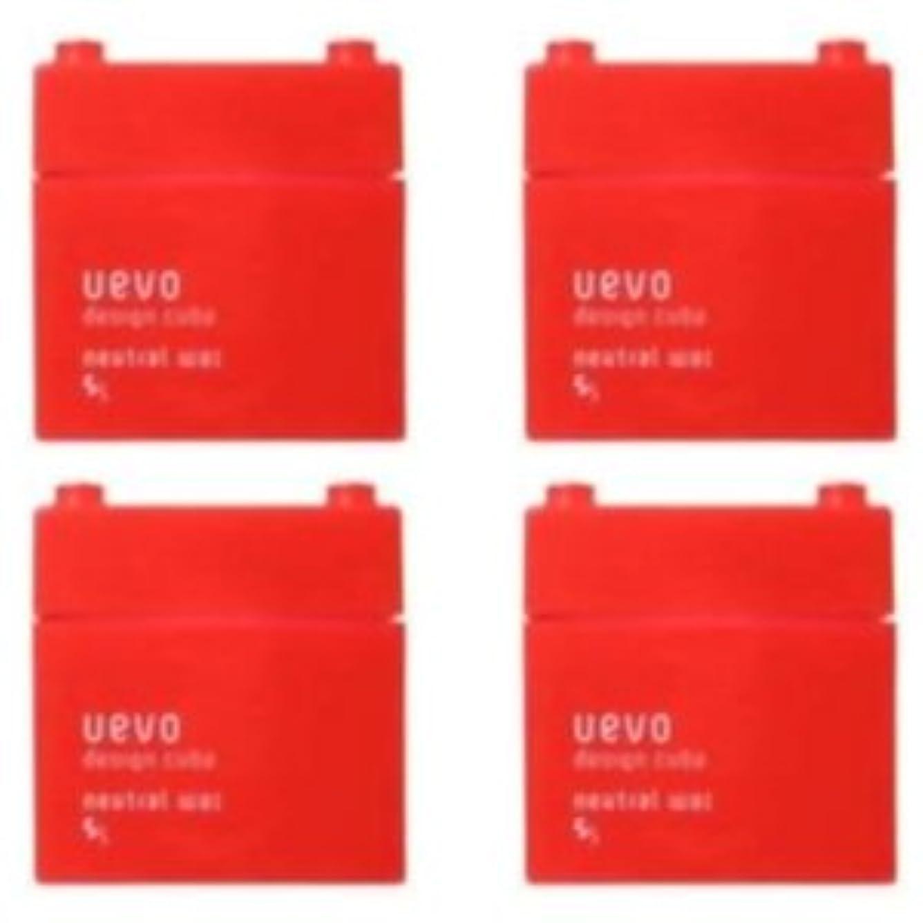 熟達したスナッチ散逸【X4個セット】 デミ ウェーボ デザインキューブ ニュートラルワックス 80g neutral wax DEMI uevo design cube