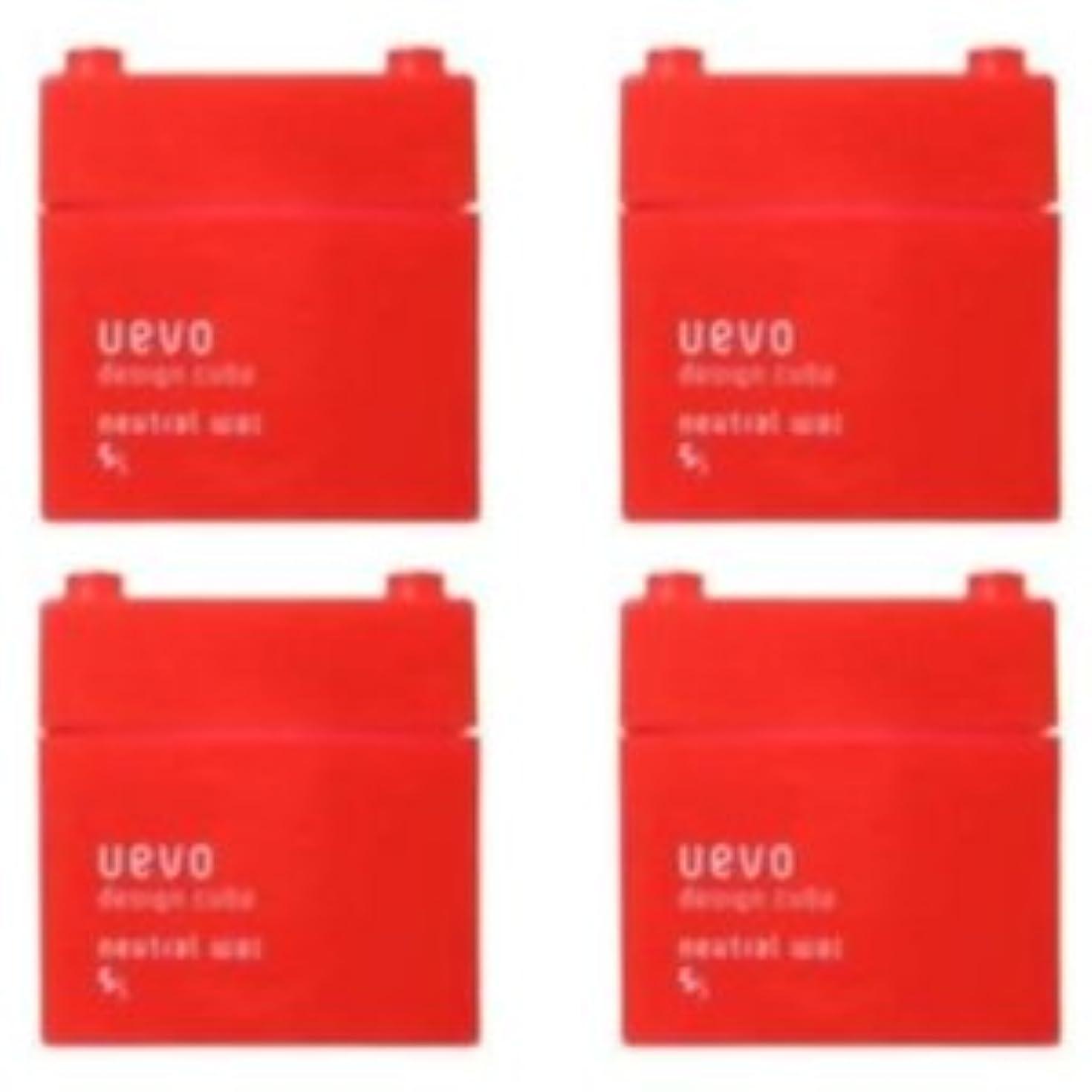 満了デッキ良心【X4個セット】 デミ ウェーボ デザインキューブ ニュートラルワックス 80g neutral wax DEMI uevo design cube