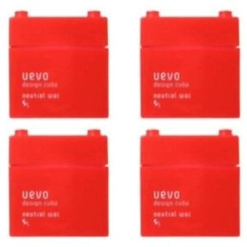 意外許すディスク【X4個セット】 デミ ウェーボ デザインキューブ ニュートラルワックス 80g neutral wax DEMI uevo design cube