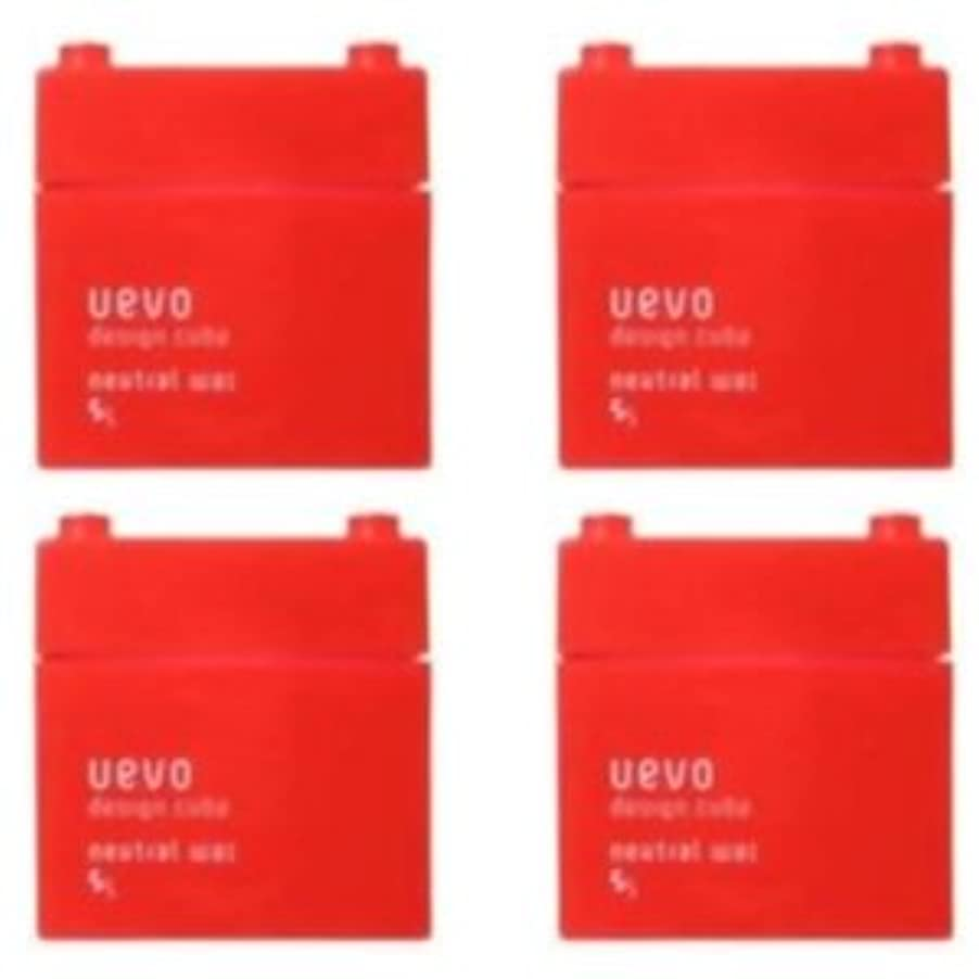 共産主義者共産主義者ヒゲ【X4個セット】 デミ ウェーボ デザインキューブ ニュートラルワックス 80g neutral wax DEMI uevo design cube