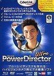 PowerDirector7 Ultra