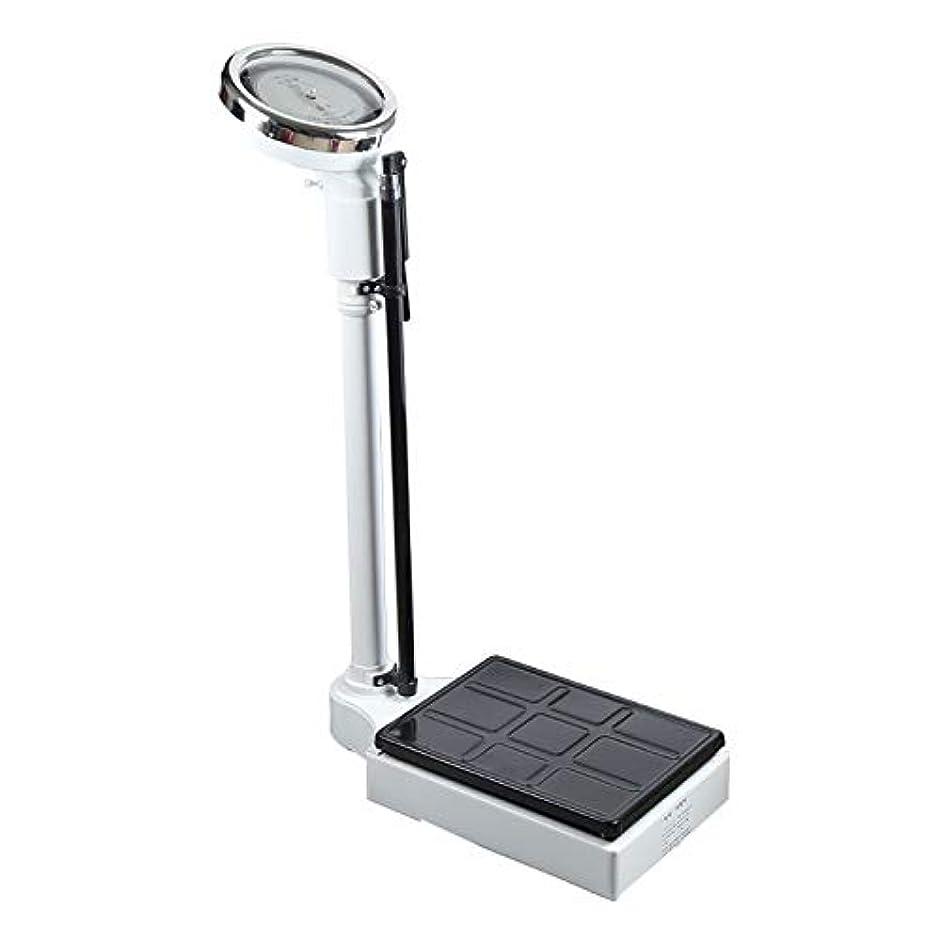 悩むビヨン実行するメカニックスケール、身長と体重テーブル、身長計付き、容量260ポンド/ 120KG