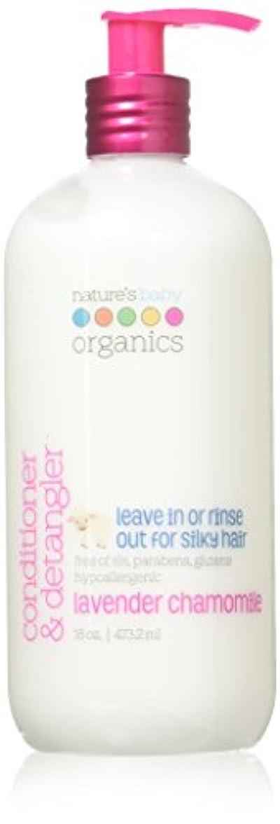やる行列汚染Nature's Baby Organics, Conditioner & Detangler, Lavender Chamomile, 16 oz (473.2 ml)