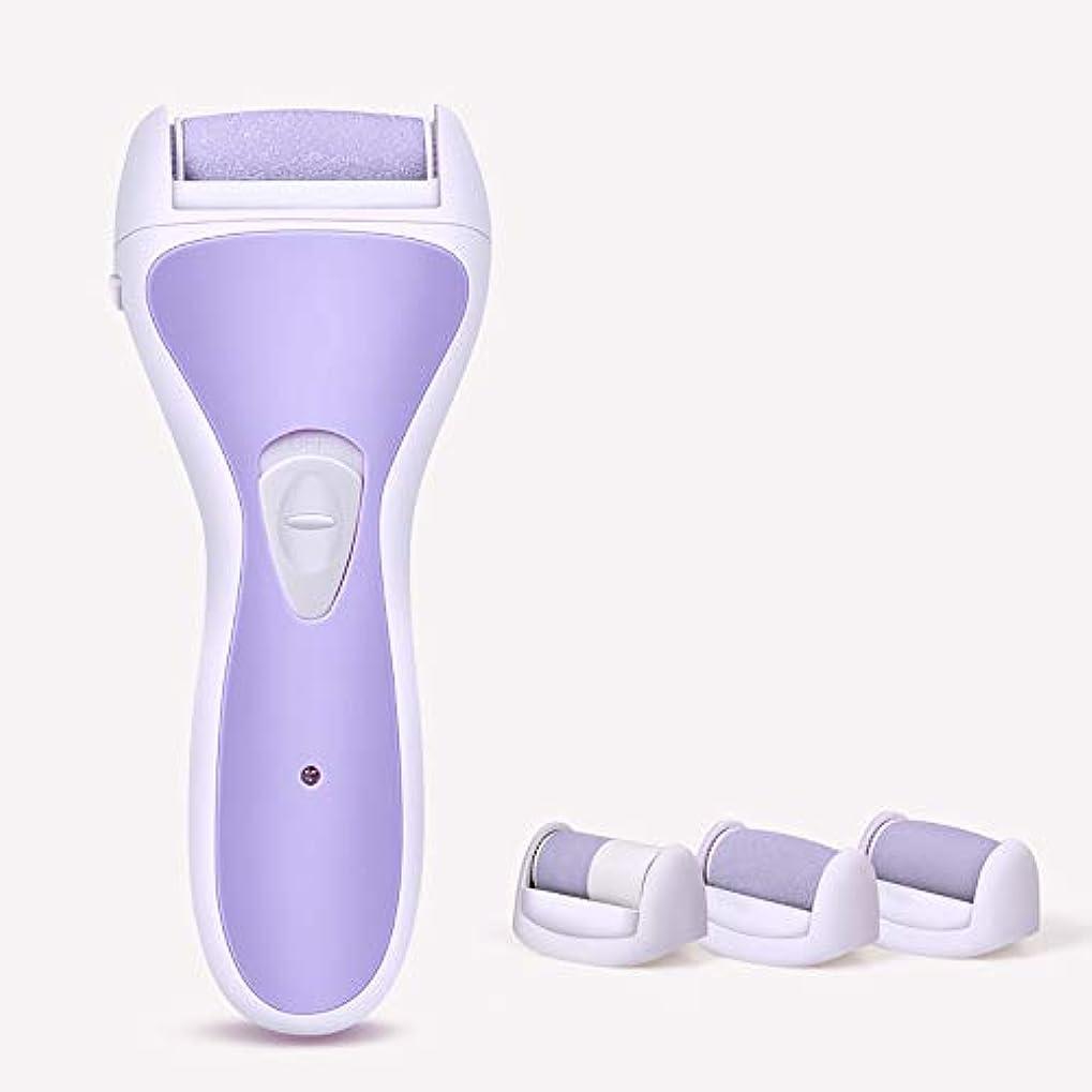 電子ペディキュアツール、ポータブルUSB充電式電子フットファイル、プロの足のケアに最適デッドハードひび割れ乾燥肌理想的なギフト,Purple