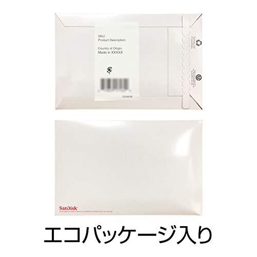 『【 サンディスク 正規品 】 SDカード 32GB SDHC Class10 UHS-I 読取り最大90MB/s SanDisk Extreme SDSDXVE-032G-EPK エコパッケージ』の5枚目の画像