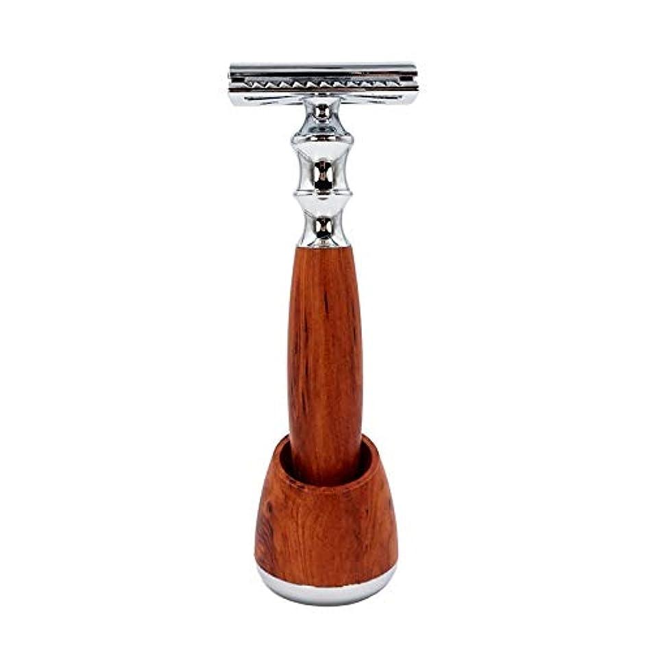 羊の無効にするハイキングQIANMEI レトロダブルエッジレイザー安全カミソリは、すべての標準的なカミソリ刃をフィット(シルバー - 木製)