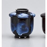 【美濃焼 蒸碗】 黒白流しむし(大) / お楽しみグッズ(キッチン用品)付きセット