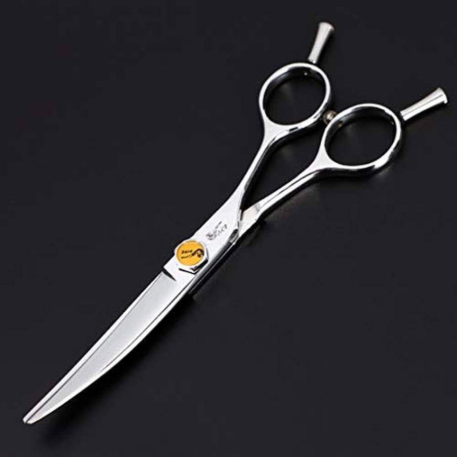 告白まさに欠伸ヘアカットはさみキット/フラットはさみと歯はさみと理髪師の間伐/鋭いはさみ/ 5セット鋏サイズ6.0