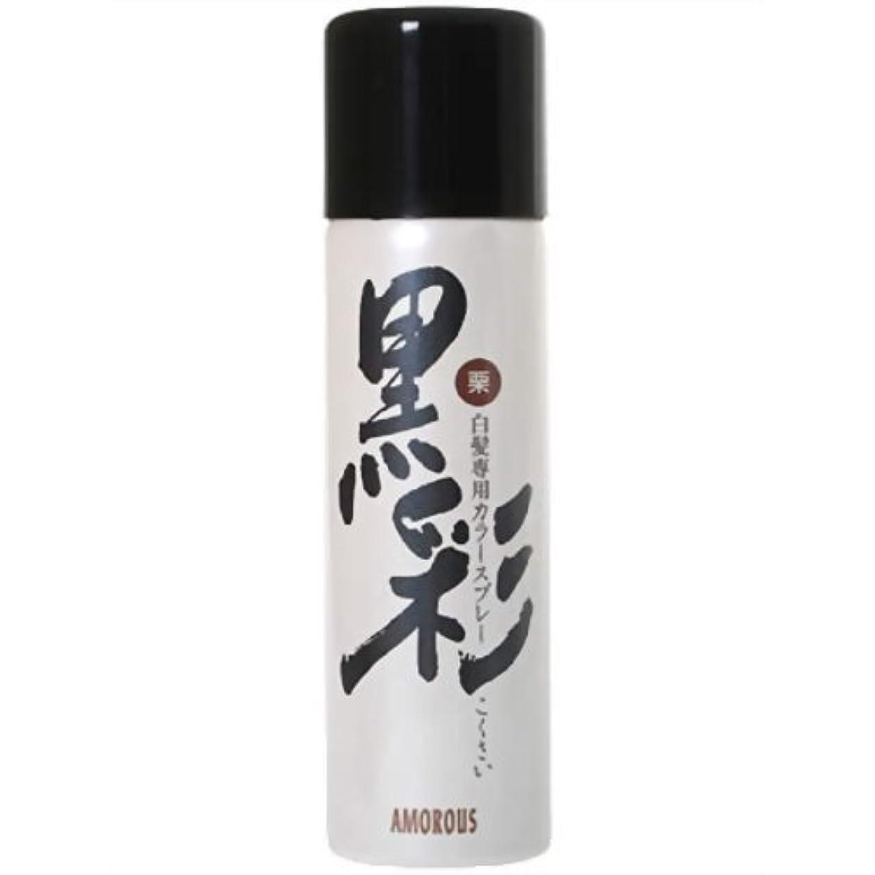 ジェスチャーエンジニアリング選択する堀井薬品 黒彩 ダーリングカラースプレー 76-A