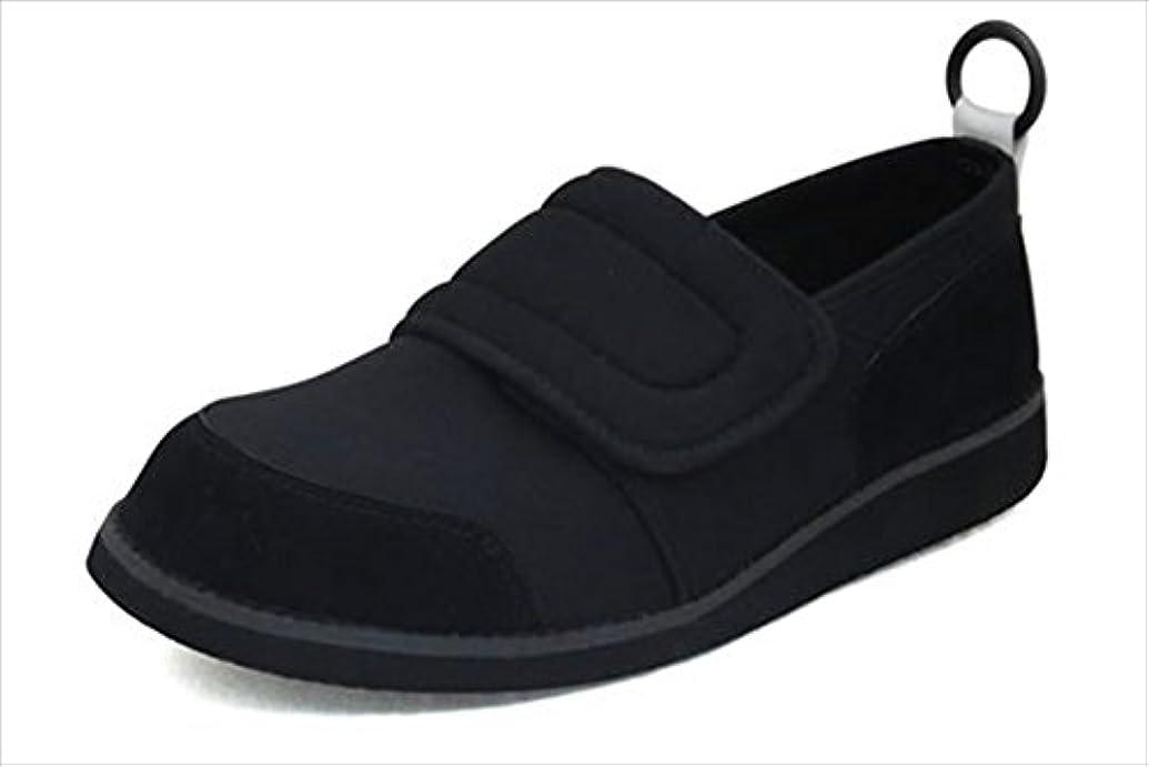動機顔料多様なすたこらさんソフト05 ワイド 片足 男女共用/22.0~22.5cm ブラック 左足