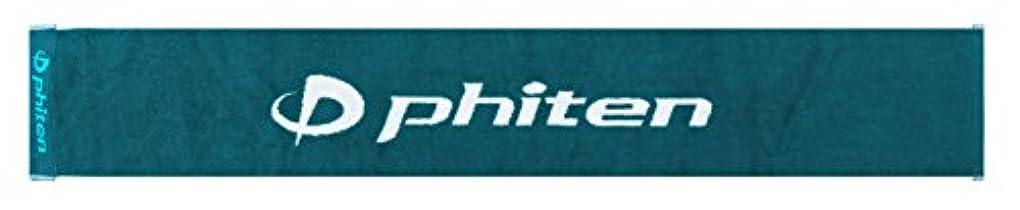 ユーモラスそれにもかかわらず実質的ファイテン(phiten) スポーツタオル