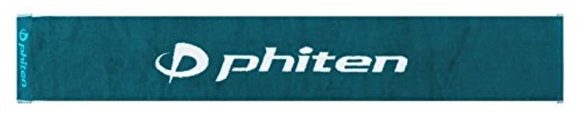 旅行者見落とす収束するファイテン(phiten) スポーツタオル