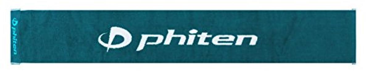 主観的合意メーターファイテン(phiten) スポーツタオル