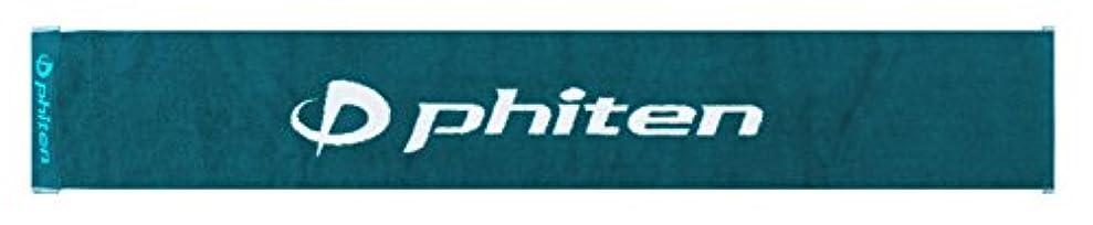 ファイテン(phiten) スポーツタオル