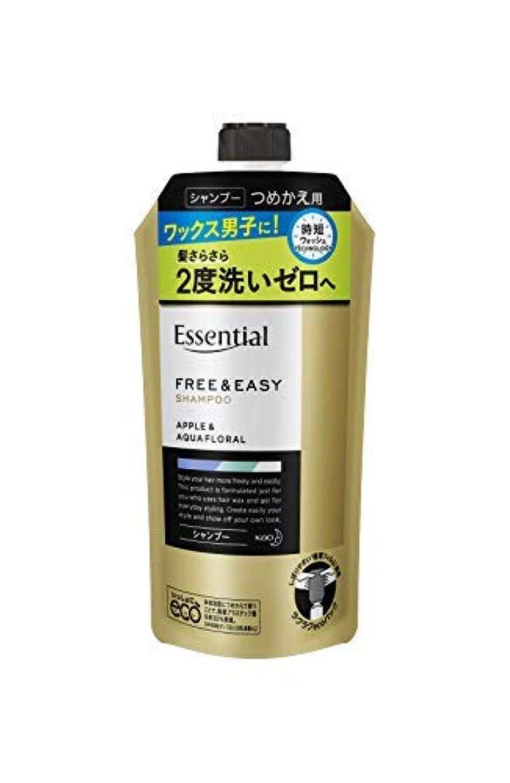 絶え間ない利用可能ディベート花王 エッセンシャル フリー&イージー シャンプー つめかえ用 300ml × 3個セット