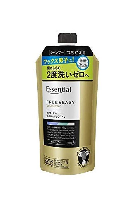 成熟ペレット六分儀花王 エッセンシャル フリー&イージー シャンプー つめかえ用 300ml × 24個セット