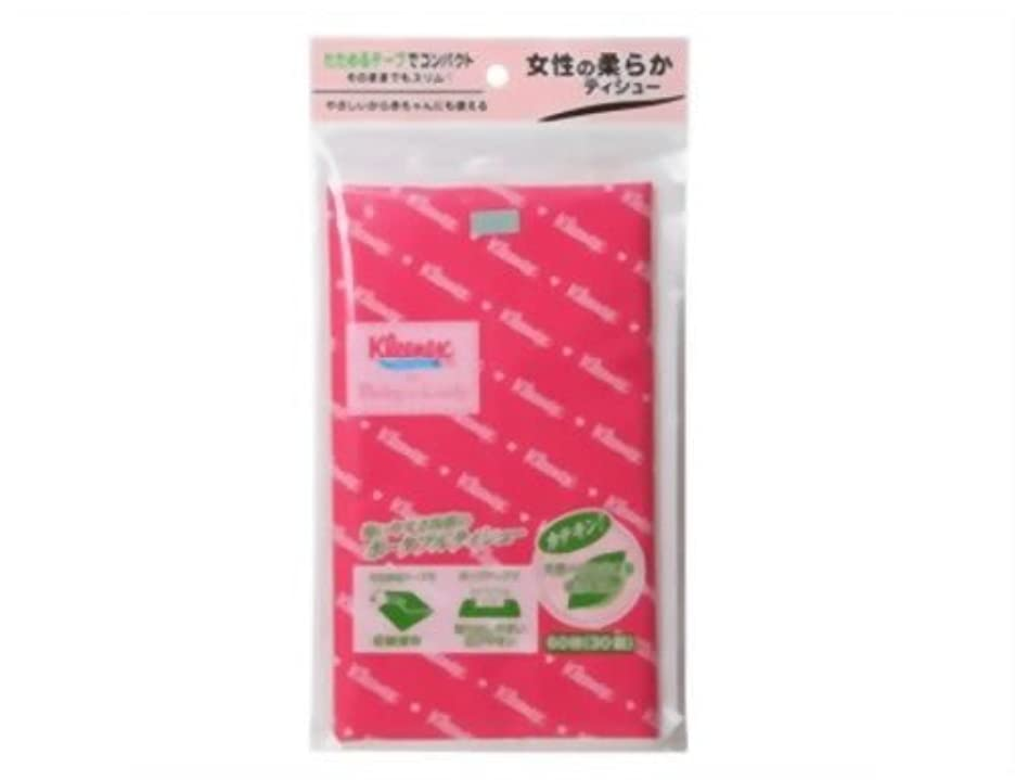 正しいフレキシブル状クリネックス ローションポケット for Baby&Lady 60枚(30組)