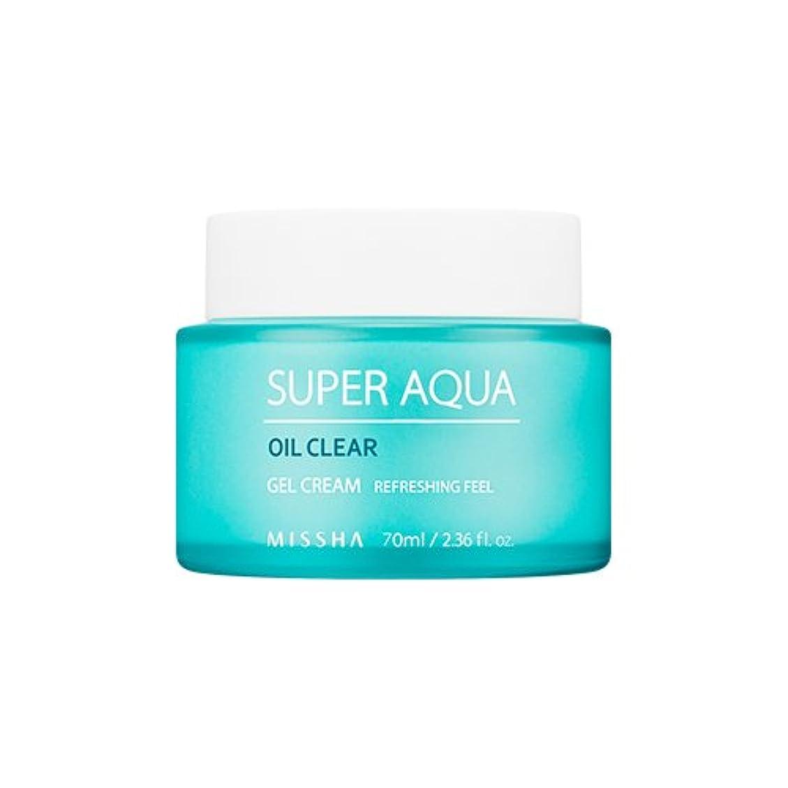 寮ベジタリアン安らぎMISSHA Super Aqua Oil Clear Gel Cream 70ml/ミシャ スーパー アクア オイル クリア ジェル クリーム 70ml [並行輸入品]