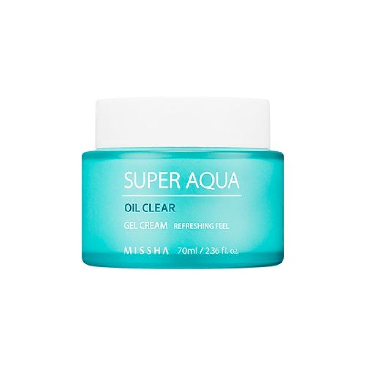 虹適度な要求するMISSHA Super Aqua Oil Clear Gel Cream 70ml/ミシャ スーパー アクア オイル クリア ジェル クリーム 70ml [並行輸入品]