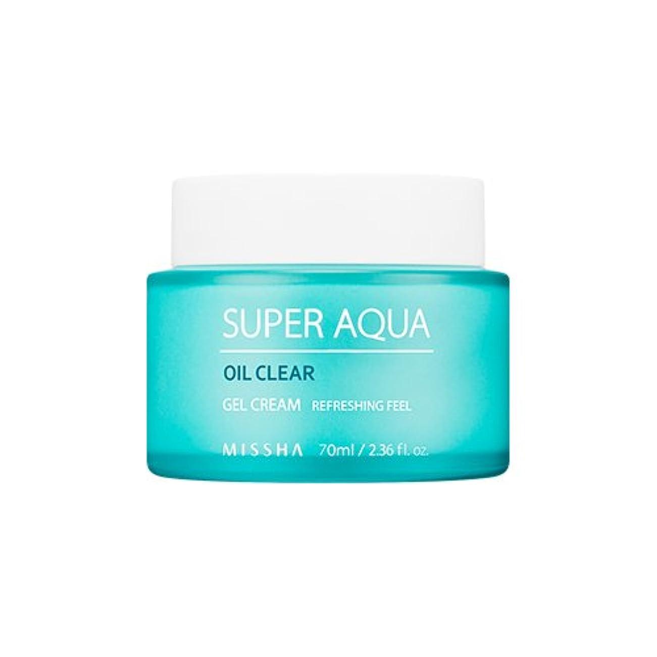 変数さておきタヒチMISSHA Super Aqua Oil Clear Gel Cream 70ml/ミシャ スーパー アクア オイル クリア ジェル クリーム 70ml [並行輸入品]
