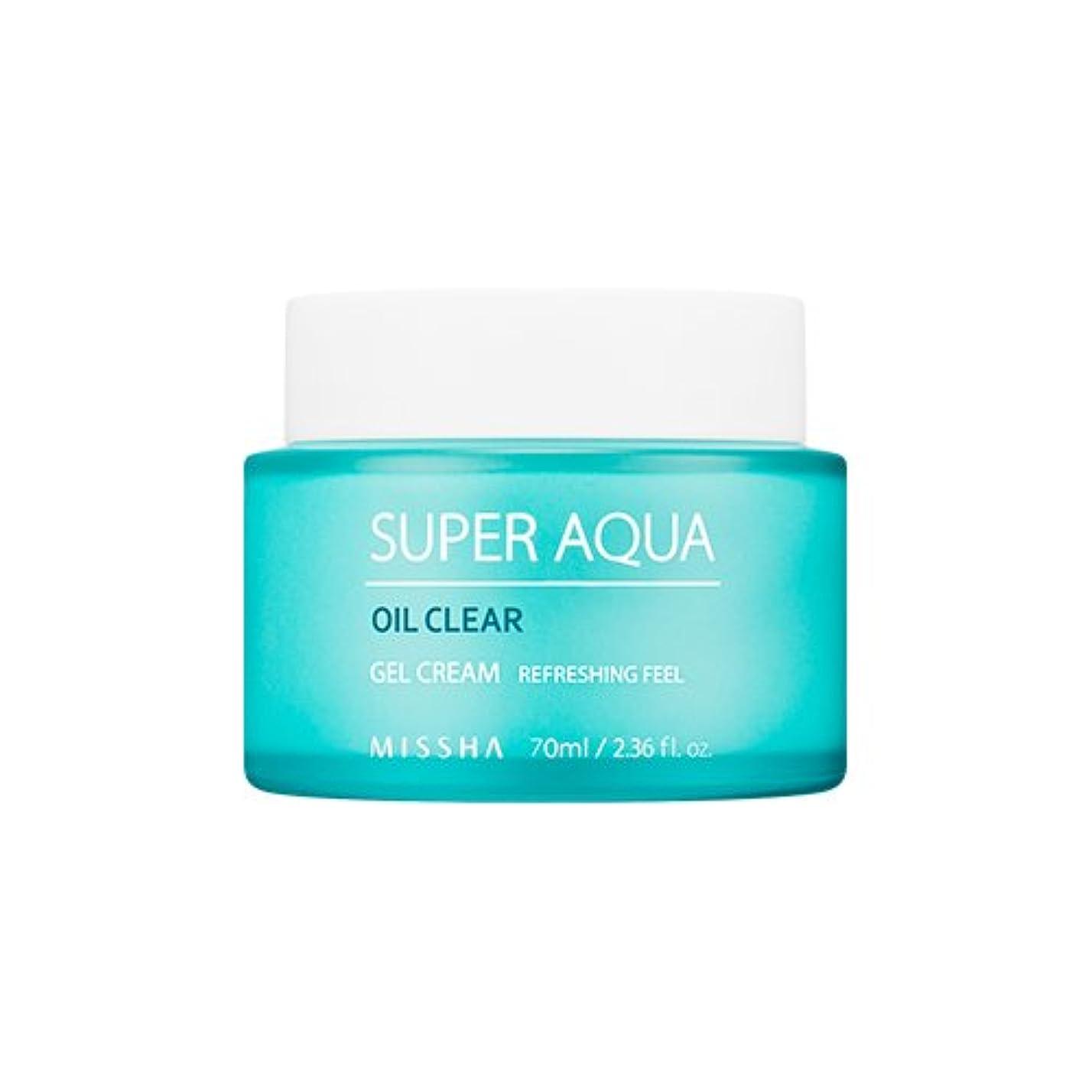ディンカルビル感嘆競合他社選手MISSHA Super Aqua Oil Clear Gel Cream 70ml/ミシャ スーパー アクア オイル クリア ジェル クリーム 70ml [並行輸入品]