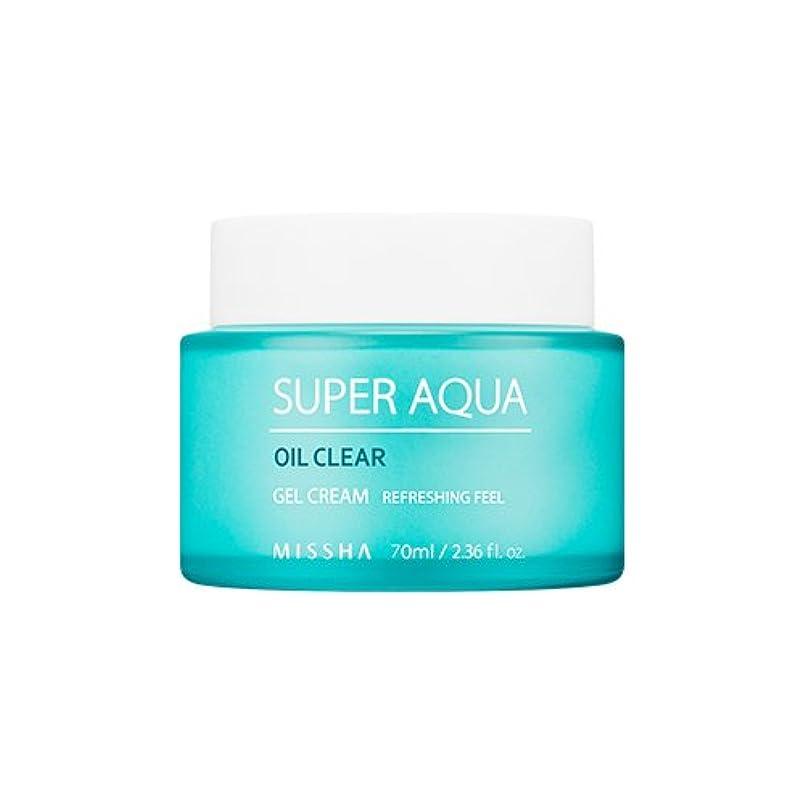 百万世界沈黙MISSHA Super Aqua Oil Clear Gel Cream 70ml/ミシャ スーパー アクア オイル クリア ジェル クリーム 70ml [並行輸入品]