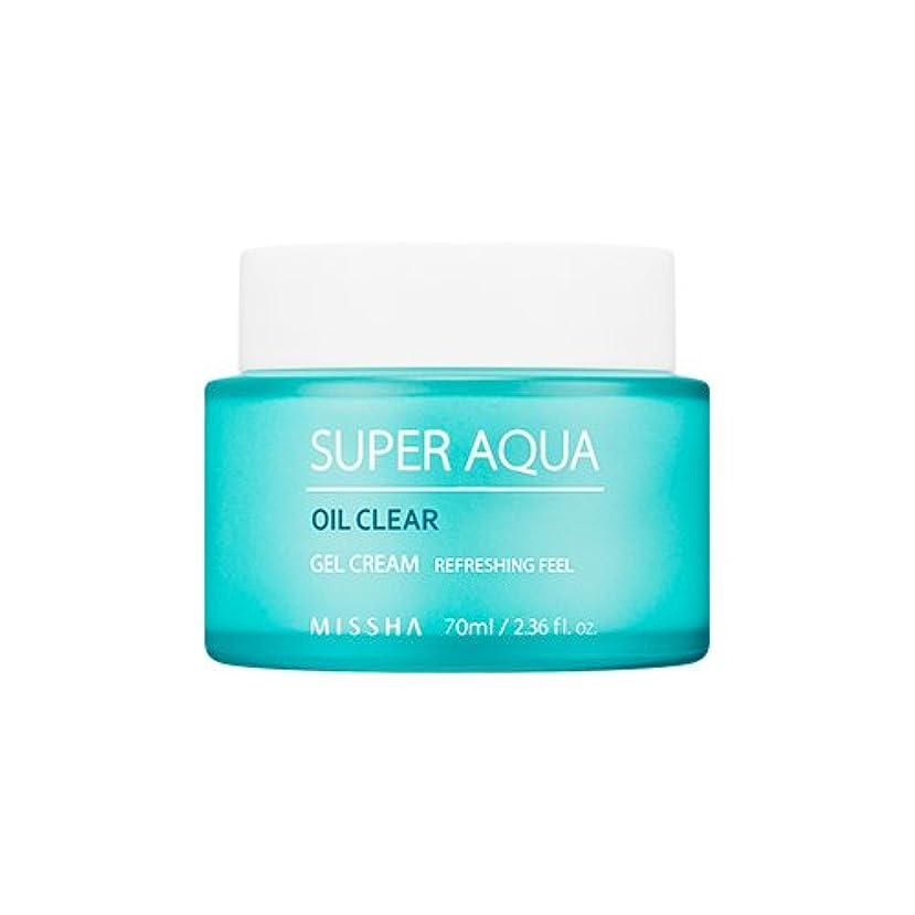 探検良心感染するMISSHA Super Aqua Oil Clear Gel Cream 70ml/ミシャ スーパー アクア オイル クリア ジェル クリーム 70ml [並行輸入品]