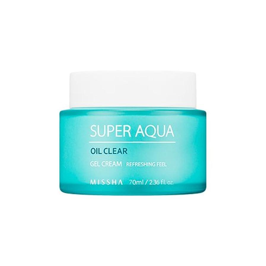 セミナーリアル通行人MISSHA Super Aqua Oil Clear Gel Cream 70ml/ミシャ スーパー アクア オイル クリア ジェル クリーム 70ml [並行輸入品]