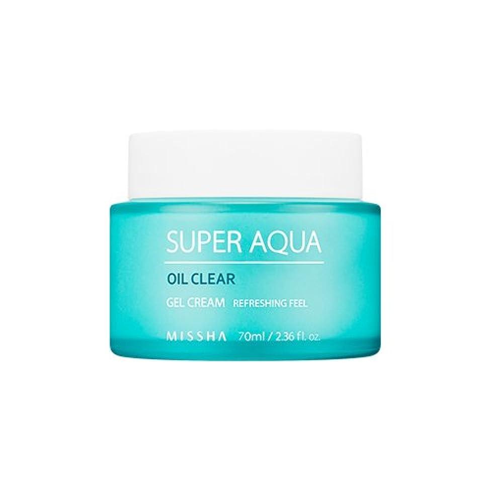 判決対応遠足MISSHA Super Aqua Oil Clear Gel Cream 70ml/ミシャ スーパー アクア オイル クリア ジェル クリーム 70ml [並行輸入品]
