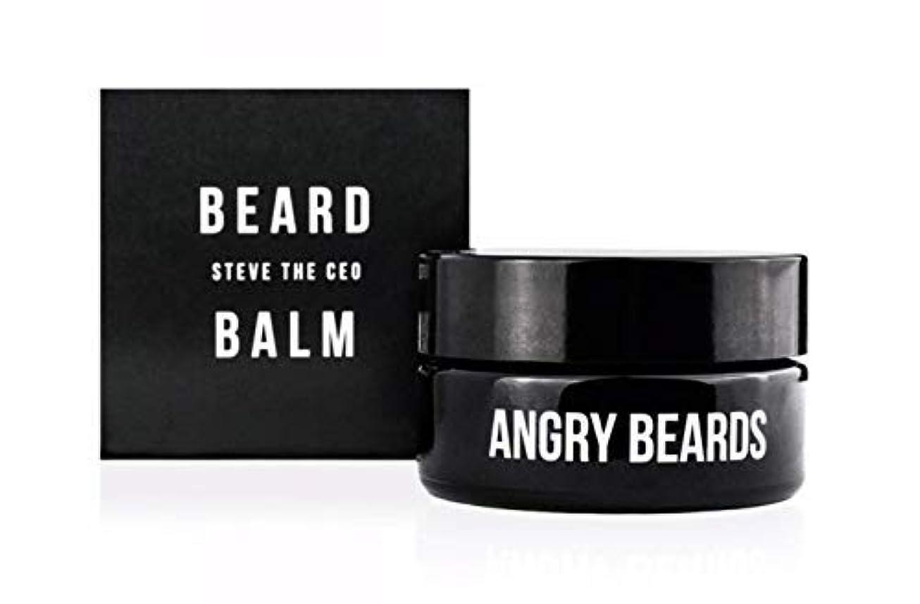 存在するデコードするシットコムSteve The CEO Beard Balm by Angry Beards 30ml / スティーブザCEOビアードバームbyアングリービアード30ml Made in Czech Republic