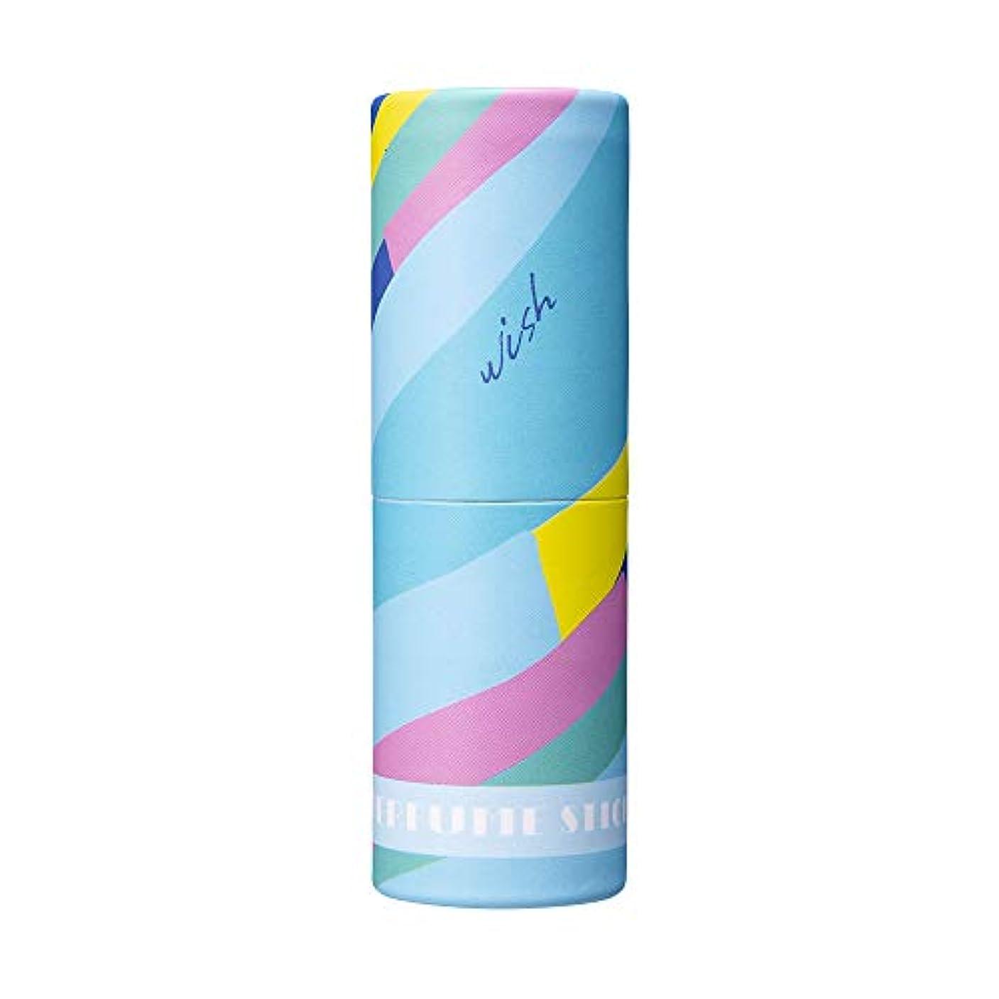 どっちでも逆説さておきパフュームスティック ウィッシュ ホワイトフラワー&シャボンの香り オリジナルデザイン 5g