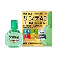 【第3類医薬品】サンテ40ゴールド 12mL ×4