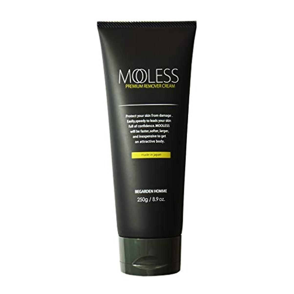 異形置き場蘇生するMOOLESS 除毛クリーム 250g 医薬部外品
