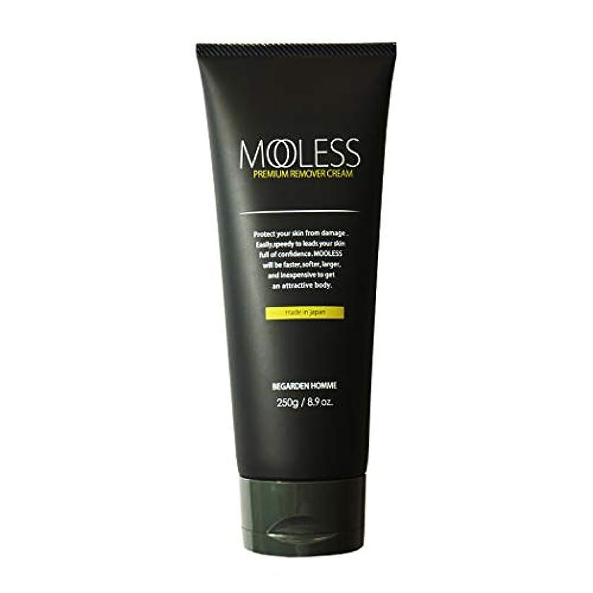 警察逃す承認MOOLESS 除毛クリーム 250g 医薬部外品