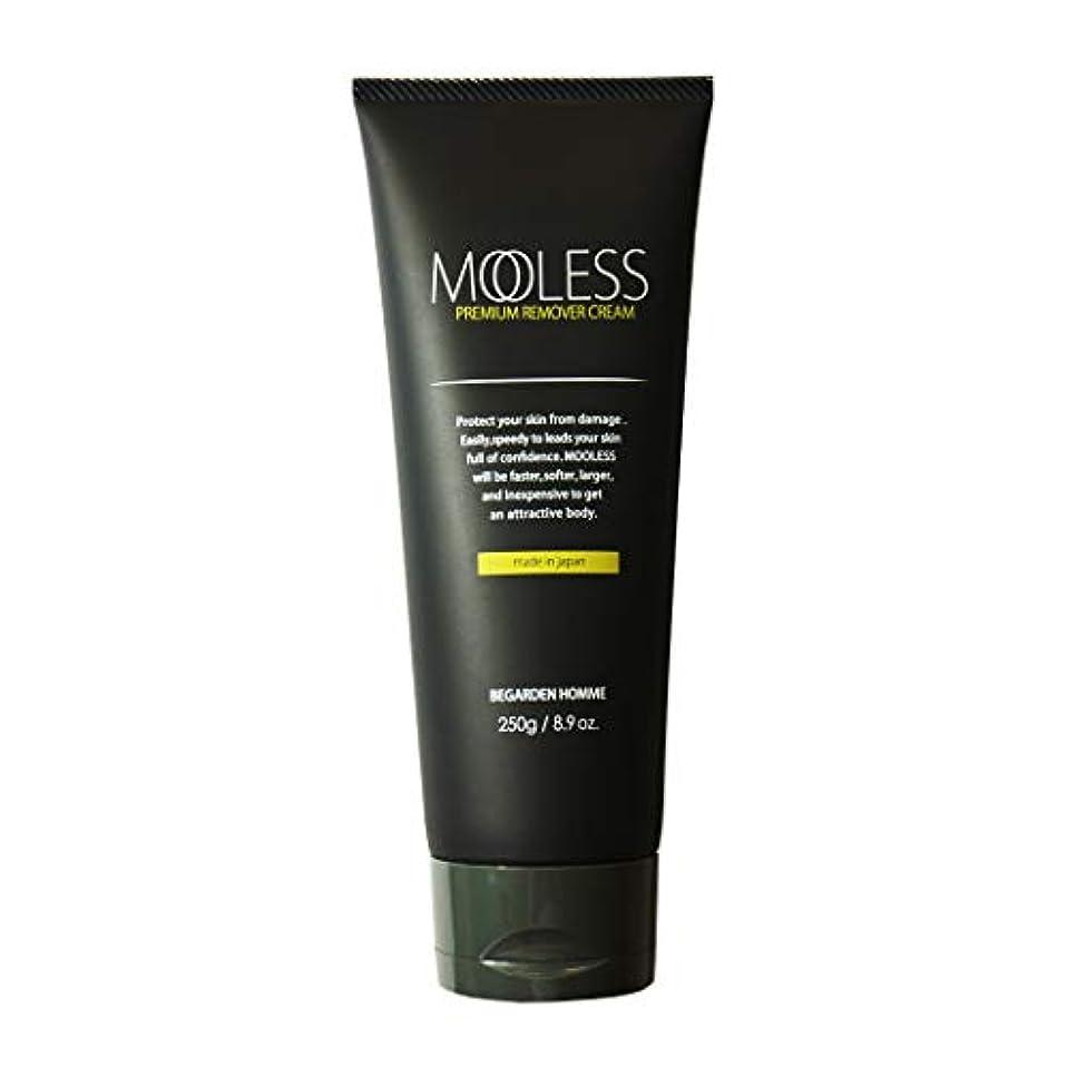 着実に批評旋回MOOLESS 除毛クリーム 250g 医薬部外品