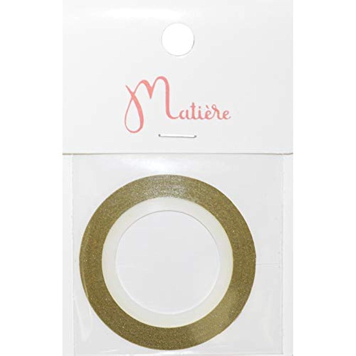 魅惑するアラブサラボ延期するMATIERE グリッター ラインテープ ゴールド 1mm×8m