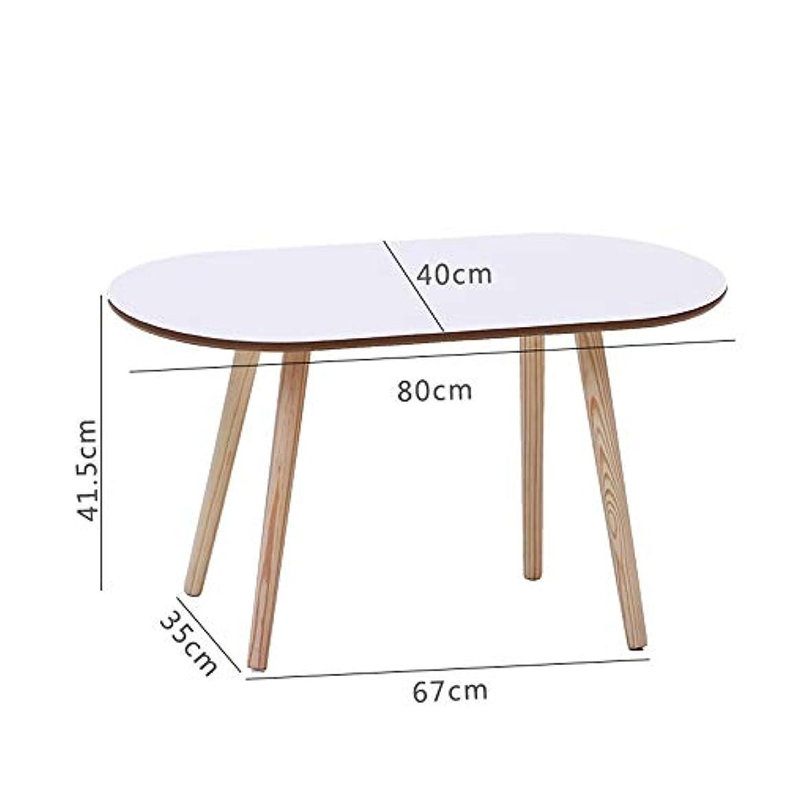 砂漠地殻市民権LJHA zhuozi コンピュータデスク、ホームオフィスPCテーブルワークステーション木製のダブルデッカーコーヒーテーブル (色 : 白, サイズ さいず : 40*80*41.5cm)