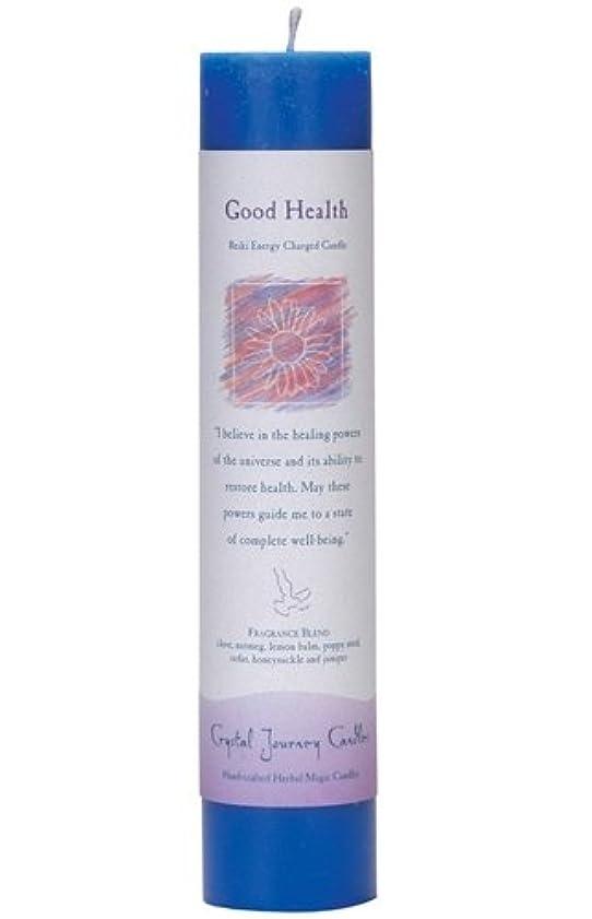 故意のチラチラするメダリストCrystal Journey Herbal Magic Pillar Candle - Good Health by Crystal Journey