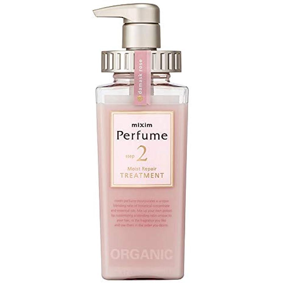 胴体海岸破産mixim Perfume(ミクシムパフューム) モイストリペア ヘアトリートメント 440g