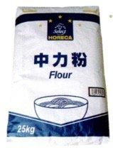 中力粉 25kg /ホレカセレクト(2袋)