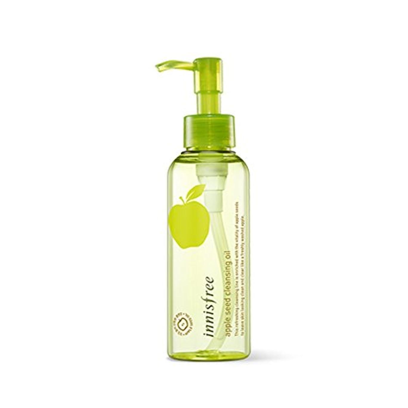 磁気大宇宙大宇宙イニスフリーアップルシードクレンジングオイル150ml / Innisfree Apple Seed Cleansing Oil 150ml[海外直送品][並行輸入品]