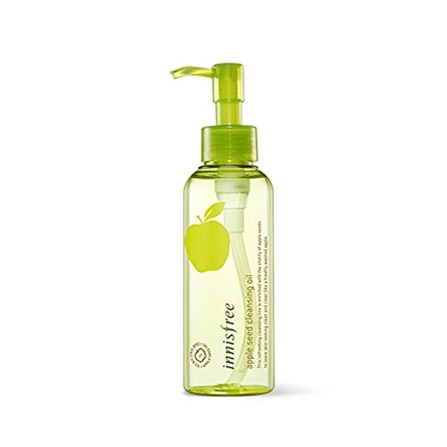 バンドルテーブルマリナーイニスフリーアップルシードクレンジングオイル150ml / Innisfree Apple Seed Cleansing Oil 150ml[海外直送品][並行輸入品]