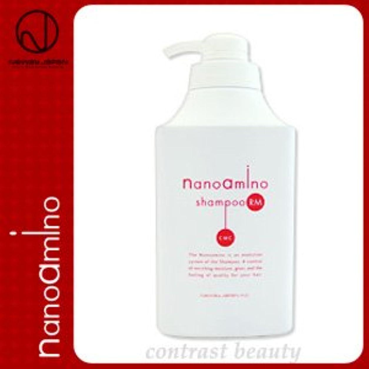 【X3個セット】 ニューウェイジャパン/NEWAY JAPAN ナノアミノ シャンプー RM 1000ml ポンプ付き容器入り