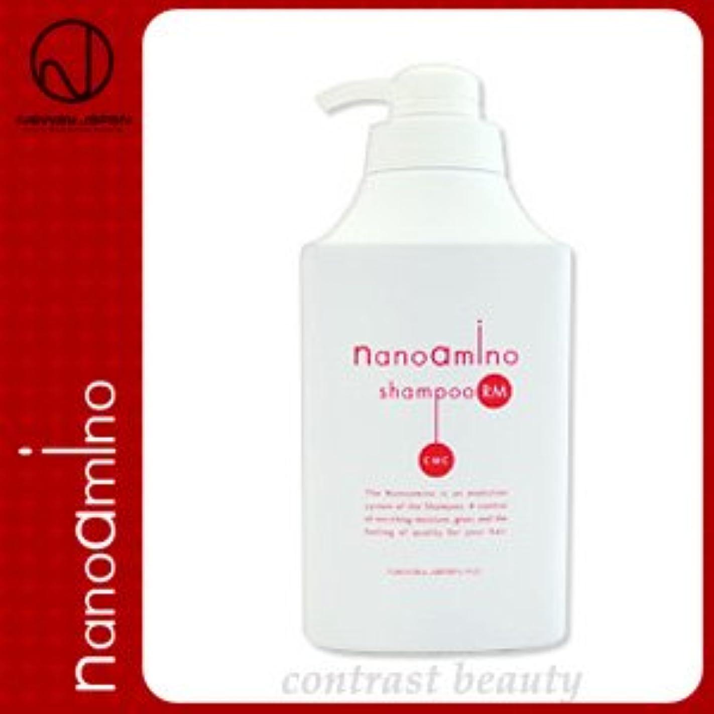 【X2個セット】 ニューウェイジャパン/NEWAY JAPAN ナノアミノ シャンプー RM 1000ml ポンプ付き容器入り