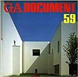 GA document―世界の建築 (59) (Global Architecture Document)